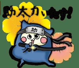 NINJYA-MARU sticker #586716