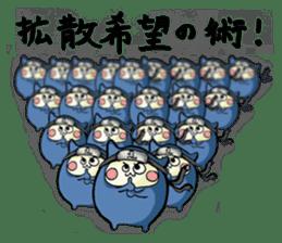 NINJYA-MARU sticker #586721