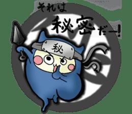 NINJYA-MARU sticker #586722