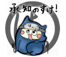 NINJYA-MARU sticker #586723