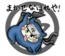 NINJYA-MARU sticker #586725