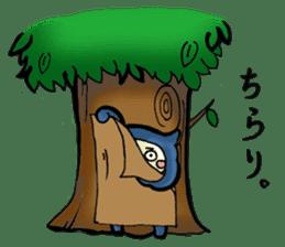 NINJYA-MARU sticker #586727