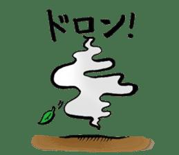 NINJYA-MARU sticker #586731