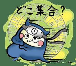 NINJYA-MARU sticker #586736
