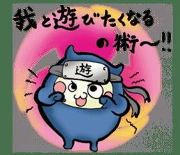 NINJYA-MARU sticker #586738