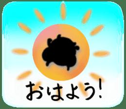 NINJYA-MARU sticker #586742