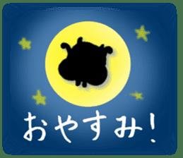 NINJYA-MARU sticker #586743