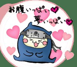 NINJYA-MARU sticker #586745