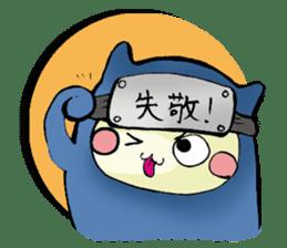 NINJYA-MARU sticker #586750