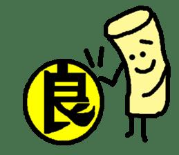 Mr. Hanko loose handwriting(Kanji) sticker #587156