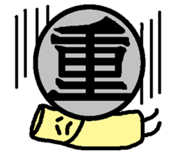Mr. Hanko loose handwriting(Kanji) sticker #587167