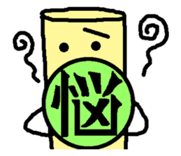 Mr. Hanko loose handwriting(Kanji) sticker #587177