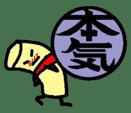 Mr. Hanko loose handwriting(Kanji) sticker #587178