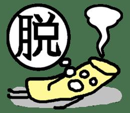 Mr. Hanko loose handwriting(Kanji) sticker #587180