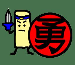 Mr. Hanko loose handwriting(Kanji) sticker #587185
