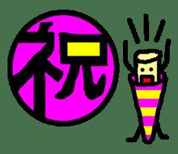 Mr. Hanko loose handwriting(Kanji) sticker #587191