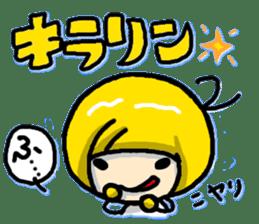 Chimarin sticker #587244