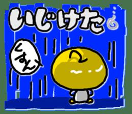 Chimarin sticker #587265