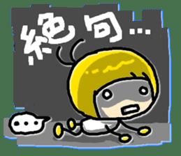 Chimarin sticker #587268