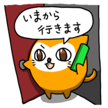 Ball Friend 2 sticker #587434
