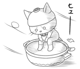 "Earthenware Cat Pot""DONYABEE"" sticker #587701"