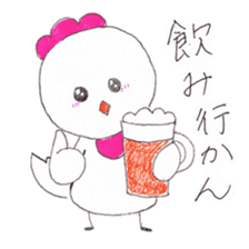 Cute Jidori-chan in Miyazaki pref sticker #588394