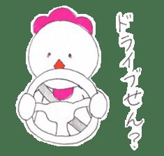 Cute Jidori-chan in Miyazaki pref sticker #588399