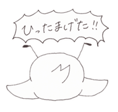 Cute Jidori-chan in Miyazaki pref sticker #588403