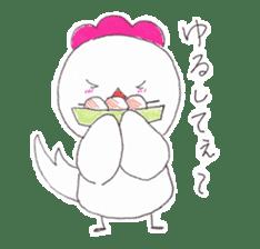 Cute Jidori-chan in Miyazaki pref sticker #588405