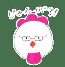 Cute Jidori-chan in Miyazaki pref sticker #588408