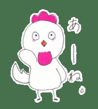Cute Jidori-chan in Miyazaki pref sticker #588410