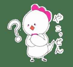 Cute Jidori-chan in Miyazaki pref sticker #588413