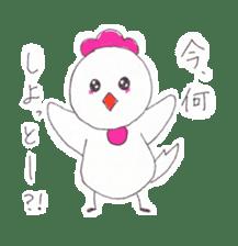 Cute Jidori-chan in Miyazaki pref sticker #588417