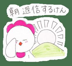 Cute Jidori-chan in Miyazaki pref sticker #588418