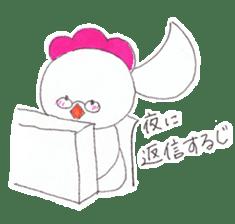 Cute Jidori-chan in Miyazaki pref sticker #588419