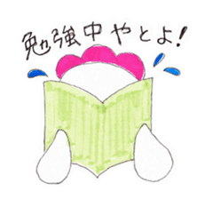 Cute Jidori-chan in Miyazaki pref sticker #588420