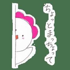 Cute Jidori-chan in Miyazaki pref sticker #588421