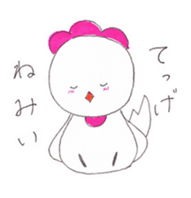 Cute Jidori-chan in Miyazaki pref sticker #588422