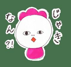 Cute Jidori-chan in Miyazaki pref sticker #588424
