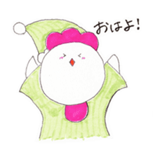 Cute Jidori-chan in Miyazaki pref sticker #588425