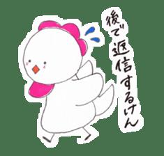 Cute Jidori-chan in Miyazaki pref sticker #588427