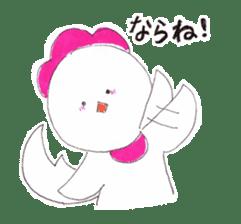 Cute Jidori-chan in Miyazaki pref sticker #588430