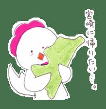 Cute Jidori-chan in Miyazaki pref sticker #588433