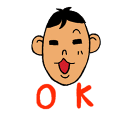 u-chan sticker #588695