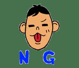u-chan sticker #588696
