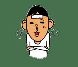 u-chan sticker #588706