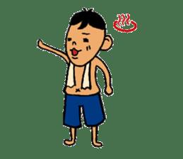 u-chan sticker #588709