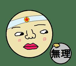 Languid man sticker #589037