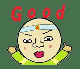 Languid man sticker #589063