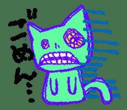 skull cat sticker #589205